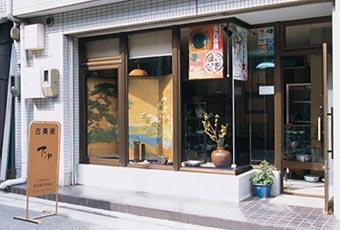 Antique Shimonaka Kyoto Ohto Antique Art Association