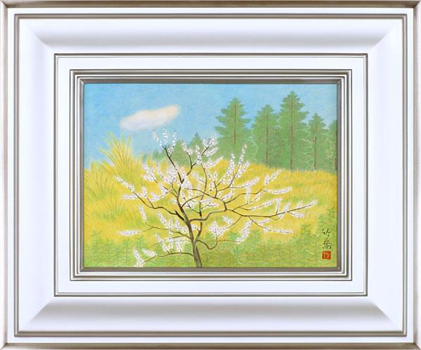 小野竹喬の画像 p1_4